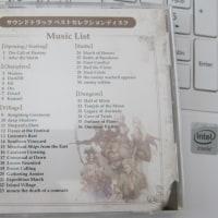 故郷の音楽(リネ2サントラ)