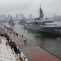 横須賀より遠洋航海へ出立