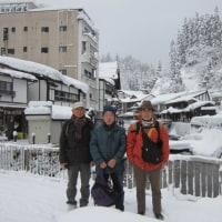 雪国尾花沢