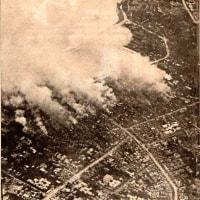 関東大震災 飛行機から見たる東京市街の火災状況