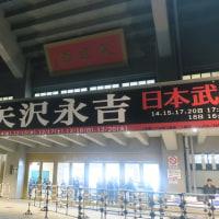 日本武道館@EIKICHI YAZAWA CONCERT TOUR 2016「BUTCH!!」