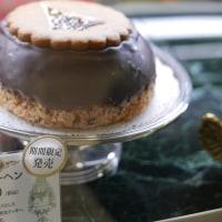デメル クリスマス期間限定ケーキ