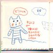 6/23〜7/5 ぽたかふぇ。x美術出版エデュケーショナル合同企画展 「KURUMIアートブック展」