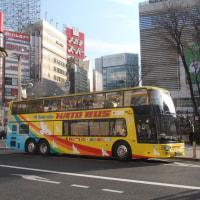 スポコミ・カワラ版 1月15日(日)大安