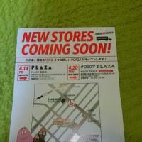 PLAZA銀座店