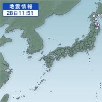 地震@根室半島南東沖