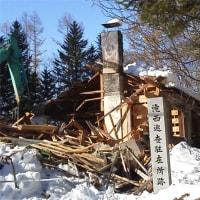 滝西巡査駐在所跡碑