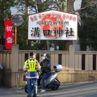 今年も溝口神社へ(1)