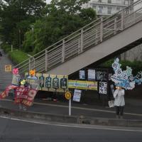 2016.5.27【スタンディング/杉戸2丁目交差点】レポート