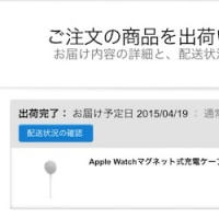 ��Apple Watch�ۡإޥ��ͥåȼ����ť����֥�ٽв٤Τ��Τ餻���������Ϥ���