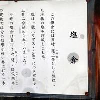 プーさん 長野県北安曇郡小谷村 姫川温泉 ホテル白馬荘に行ったんだよおおう その3