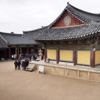 韓国の世界遺産・仏国寺・極楽殿☆慶州(キョンジュ)から