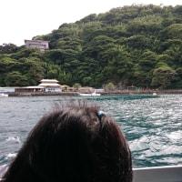 淡島ホテル