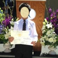 アメリカの中学校を卒業