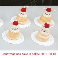クリスマスうさケーキ教室☆in栄