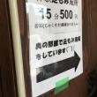 7月26日あおぞら市開催中(^o^)/