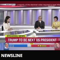 《ひとりごと》結果が出ました アメリカ大統領選挙