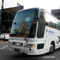 西鉄バス 4101