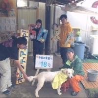 わんにゃん報告Blog-6/18~6/24-