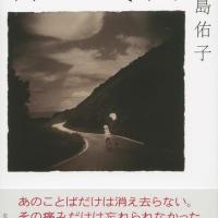 読書三昧(29年2月)