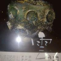 平山郁夫とシルクロードのガラス展