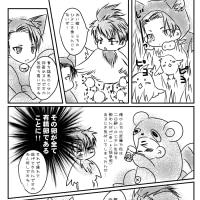 にわとり佐久間さんと猫三好の話。