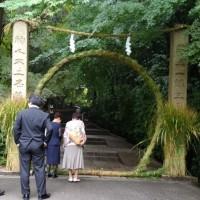 本部 大祓大祭(神道山)