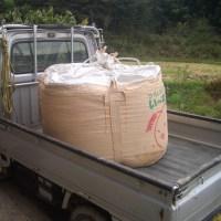 今年初めて米の農協出荷をフレコンバックでしました。