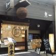 ちょい旅 滋賀県ってどんなとこ? 彦根で居酒屋