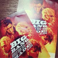 BIGBANG休暇!