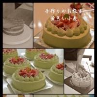 4月13日Cake&Desertクラス