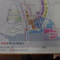 「南三陸町志津川地区グランドデザイン」 隈研吾建築都市設計事務所