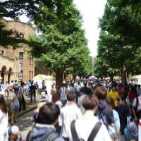 大学のオープンキャンパスは知っていますか