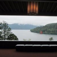 箱根温泉 強羅静雲荘