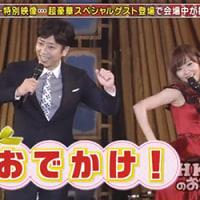 HKT48のおでかけ!  #195『指原の初ディナーショー特別映像&未公開トークSP』  161208!