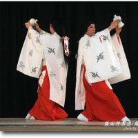 横田神楽団「筑波山」【25】