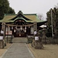 『浪速史跡めぐり』阿遅速雄神社(あちはやをじんじゃ)・JR放出駅前を北側に道の左手に木造の門の重厚な社殿の「阿遅速雄神社」がある