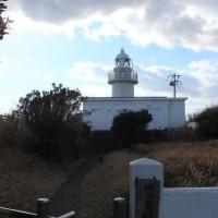 ぶらり旅・城ヶ島灯台(神奈川県三浦市)