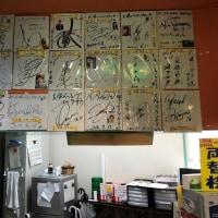 テレビ朝日で放映した大塚バッティングセンターで記念に打ってみた ピッチャー画像が無いのでタイミングが取れない