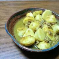 10月18日(火)芋のカレー煮