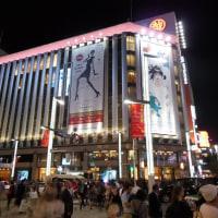 「3年ぶりの大相撲大分場所が開催(12/4(日) 17:59)」とのニュースっす。