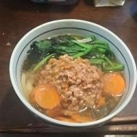 粋生倶楽部増尾通所リハビリ