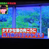 6/24 村上さん 彫刻刀持ち替え五月雨を彫らん