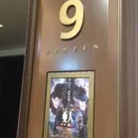 『亜人 -衝戟-』劇場アニメ三部作の最終章