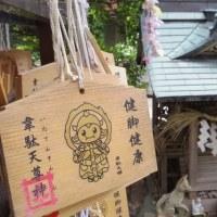 東京・新宿の韋駄天尊