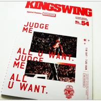 ɹ������FC�����KING SWING No.54������