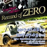 『Remind of ZERO2017ポスター完成』