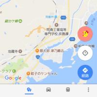 【テニスと無関係:笑】Googleエープリル・フール2017ジョークは「地図上のパックマン」