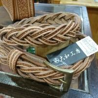 off line& buy trade(オフライン バイ アンド トレード)大イベント作品!