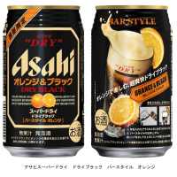 アサヒ、「アサヒスーパードライ ドライブラック バースタイル オレンジ」を限定発売
